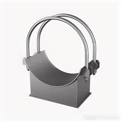 Опора хомутовая скользящая Л8-194.000-40, Dн 920 по цене 8500₽ - Производственно-техническое оборудование, фото 0