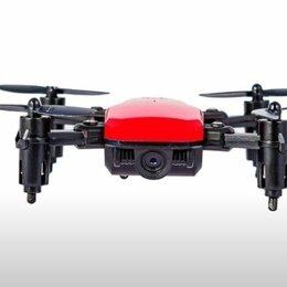 Квадрокоптеры - Квадрокоптер складной Smart Drone Z10, 0