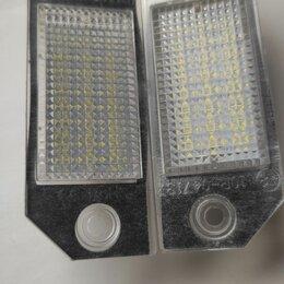 Электрика и свет - Светодиодные лампы с корпусом подсветка номера форд фокус 2, 0