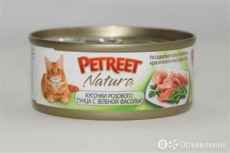 PETREET консервы для кошек кусочки розового тунца с зеленой фасолью 70 г  по цене 151₽ - Корма , фото 0
