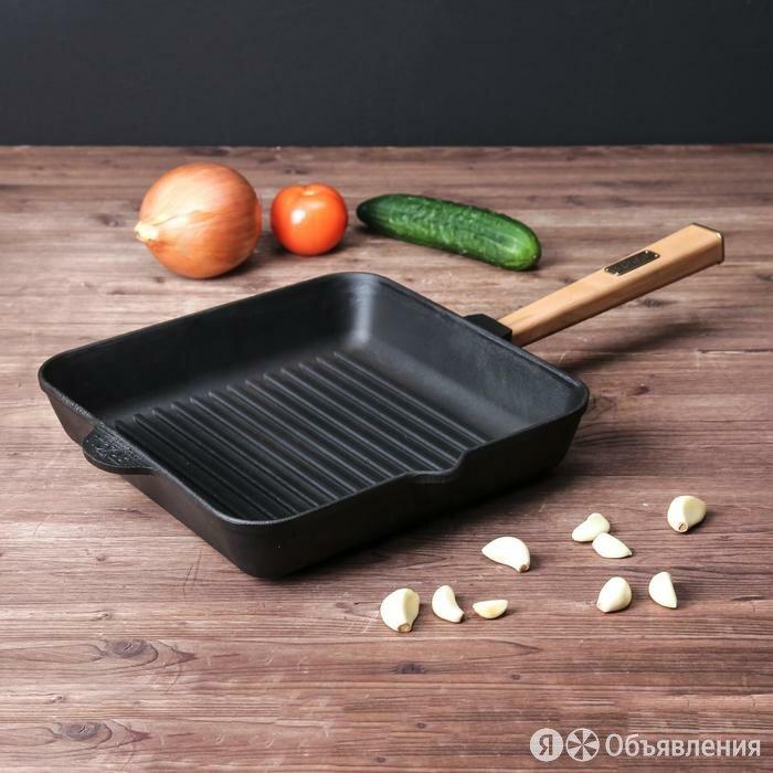 Сковорода чугунная квадратная гриль 'ОПТИМА', 280 х 280 х 50 мм, ТМ BRIZOLL по цене 3723₽ - Сковороды и сотейники, фото 0