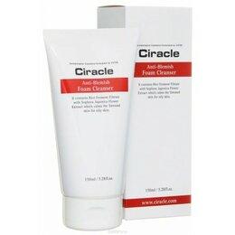 Мыло - Пенка для проблемной кожи Ciracle Anti-Blemish Foam Cleanser, 150 мл, 0