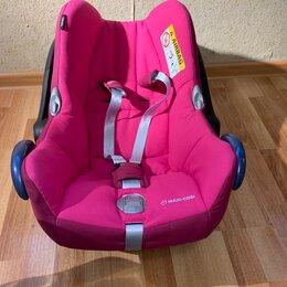 Автокресла - Автомобильное детское кресло Maxi-Cosi CabrioFix, 0
