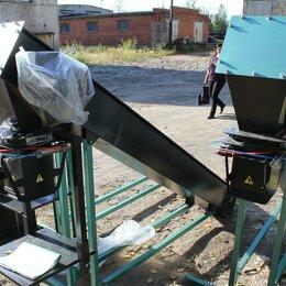 Упаковочное оборудование - Весовой дозатор для фасовки овощей и фруктов, 0
