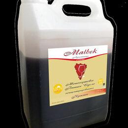 Ингредиенты для приготовления напитков - Винное сортовое сусло MALBEK 5кг., 0