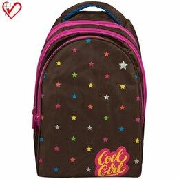 Рюкзаки, ранцы, сумки - Рюкзак Berlingo Style Stars, 42*30*20см, 3 отд., 1 карм., эргономичная спинка, 0