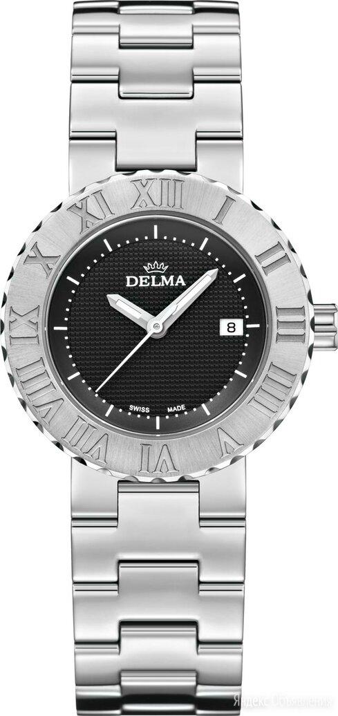 Наручные часы Delma 41701.605.1.031 по цене 39360₽ - Наручные часы, фото 0