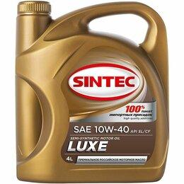 Масла, технические жидкости и химия - Масло SINTEC Люкс SAE 10W-40 API SL/CF канистра 4л/Motor oil 4l can, 0