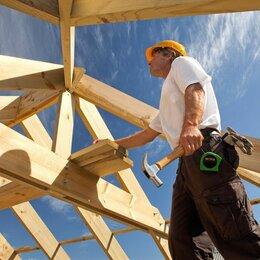Плотники - Плотники, 0