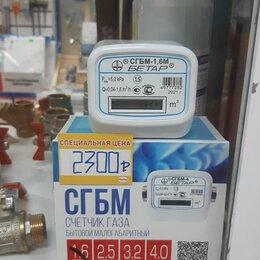 Счётчики газа - Газовый счетчик сгбм-1.6 бетар пломба, 0
