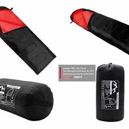 Спальные мешки - Спальный мешок ZX, 0