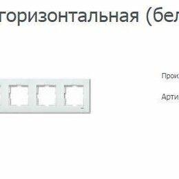 Товары для электромонтажа - Рамка 6-пост горизонтальная (бел.) Viko Karre, 0