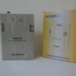 Источники бесперебойного питания, сетевые фильтры - Резервный ИБП AccordTec ББП-50, 0