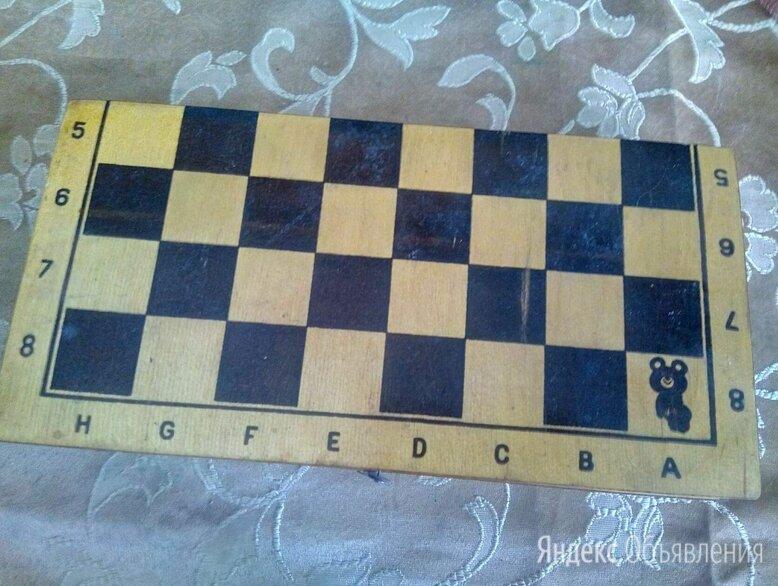 Шахматы деревянные доски 30х30 ссср.С олимпийским мишкой по цене 1000₽ - Настольные игры, фото 0