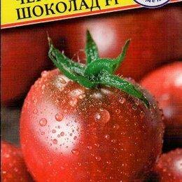 Семена - Томат Черный шоколад F1 черри (Престиж), 0