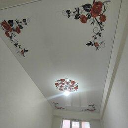 Потолки и комплектующие - Натяжные потолки с рисунком, 0