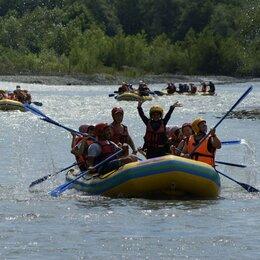 Путешествия - Рафтинг в Адыгее сплав по реке белой, 0