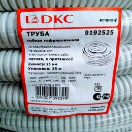 Кабеленесущие системы - Труба гибкая гофрированная (гофра) DKC 9192525, 0