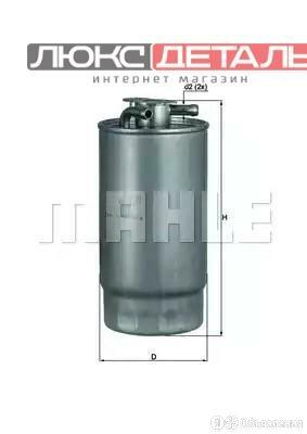 MAHLE KL1601 ФИЛЬТР ТОПЛИВНЫЙ  по цене 2533₽ - Двигатель и комплектующие, фото 0