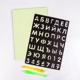 Рисование - Планшет для рисования светом А4 «Алфавит», 0