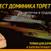 Крест доминика торетто реклама http://clickrpk.com/BSPg по цене 2290₽ - Кулоны и подвески, фото 2