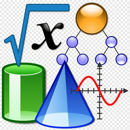 Наука, образование - Помощь студентам. Математика, физика, информатика, 0