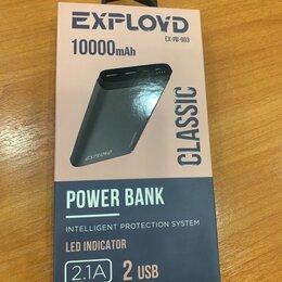 Универсальные внешние аккумуляторы - POWERBANK 10000, 0