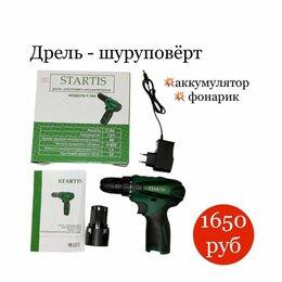 Шуруповерты - Шуруповерт аккумуляторный startis, модель v165 - 1011,90, 0