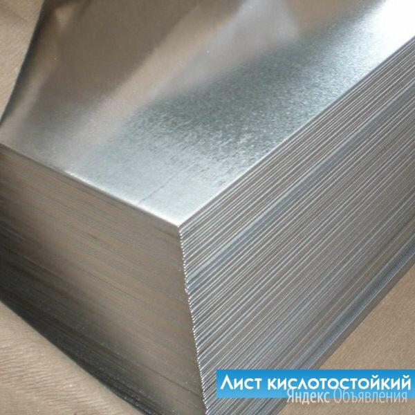 Лист кислотостойкий 36,0х1500х6000 мм 10Х17Н13М2Т по цене 130₽ - Металлопрокат, фото 0