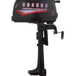 Двигатель и комплектующие  - Лодочный мотор Condor 3.5л.с., 0
