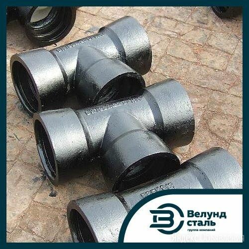 Чугунный фланцевый тройник 150х65 PN 16 по цене 1620₽ - Водопроводные трубы и фитинги, фото 0