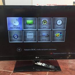 DVD и Blu-ray плееры - Телевизор LG 37LV3500, 0
