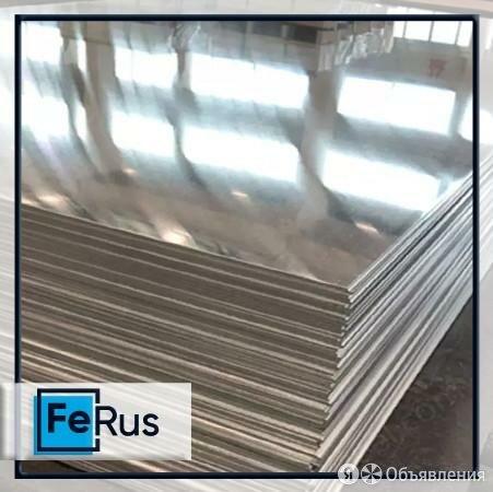 Лист алюминиевый 0,9 мм ММ ГОСТ 21631-76 от Феруса по цене 268000₽ - Металлопрокат, фото 0