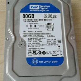 """Внутренние жесткие диски - HDD 3.5"""" IDE WD Caviar Blue 80GB, 0"""