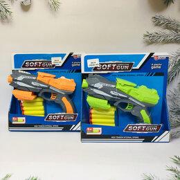 Игрушечное оружие и бластеры - Бластер Space Gun 826-25, 0