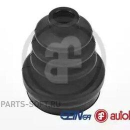 Прочие аксессуары - AUTOFREN D8048 Комплект пылника, приводной вал , 0
