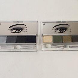 Для глаз - Тени для век Clinique, 4-х цветные , 0