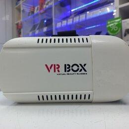 Аксессуары - Очки виртуальной реальности VR BOX, 0