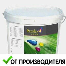 Краски - Краска резиновая 7кг, 0