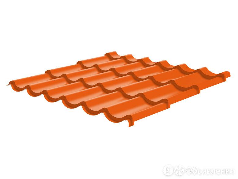 Металлочерепица Меркурий RAL2004 Апельсин 0,45мм по цене 642₽ - Кровля и водосток, фото 0