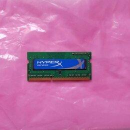 Модули памяти - Оперативная память ноутбук HyperX 4GB DDR3 ддр3, 0