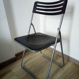 Походная мебель - Стул раскладной, 0