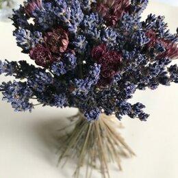 Цветы, букеты, композиции - Букет из сухоцветов, 0