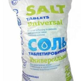 Химические средства - Соль таблетированная мозырьсоль 25 кг, 0