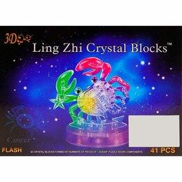 Пазлы - Пазл 3D кристаллический, «Знак зодиака Рак», 41 деталь, световые эффекты, раб..., 0