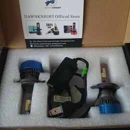 Электрика и свет - Светодиодные лампы h4, 0