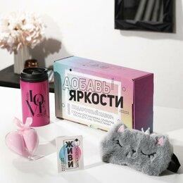 Наборы для пикника - Подарочный набор 'Добавь яркости', маска для сна, термостакан, спонж 2шт, отк..., 0