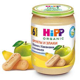 Детское питание - HIPP Пюре Яблоко с Бананами и Печеньем {с 6 мес} 190г., 0