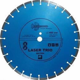 Диски отрезные - 400 алмазный отрезной диск Laser Trio Бетон 380400, 0