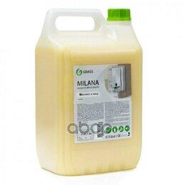 Мыло - Мыло Жидкое 5кг - Увлажняющее Крем-Мыло Milana Молоко И Мед GraSS арт. 126105, 0